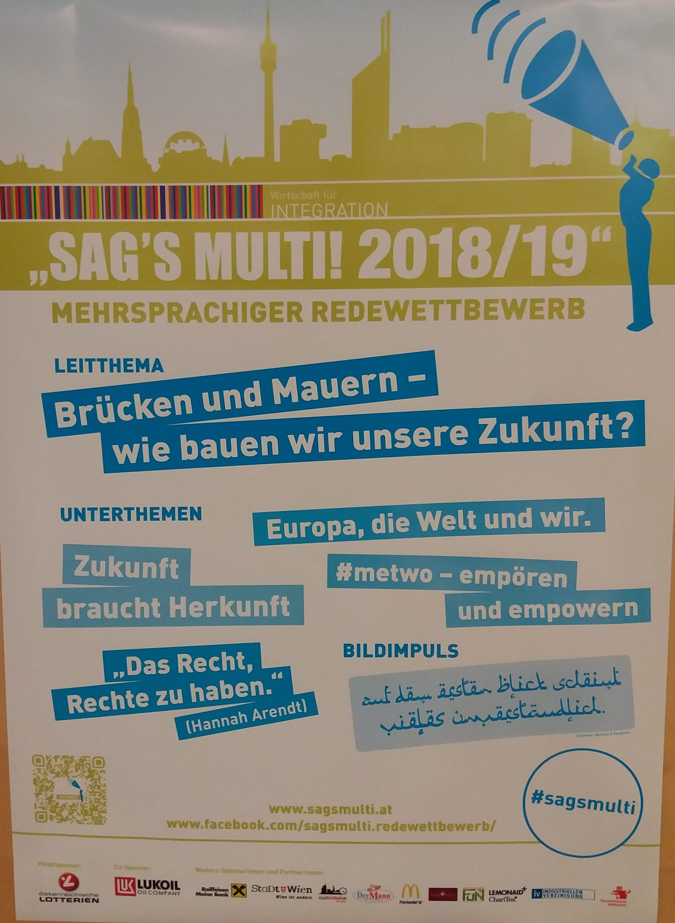 SagsMulti2